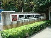 2010台中市安和國中香港大陸行:南山中學 (2)_th.jpg