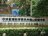 2010台中市安和國中香港大陸行:南山中學 (16)_th.jpg
