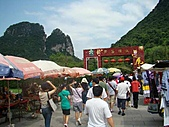 2010台中市安和國中香港大陸行:桂林山水甲天下 (8)_th.jpg