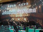 2010台中市安和國中香港大陸行:南山中學 (20)_th.jpg