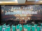 2010台中市安和國中香港大陸行:南山中學 (21)_th.jpg