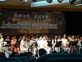 2010台中市安和國中香港大陸行:南山中學 (48)_th.jpg