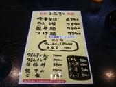 新竹縣二重國中,台北縣重慶國中,台中縣大道國中連袂到日本參訪:DSC_0487_th.jpg