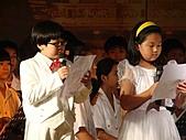 2010台中市安和國中香港大陸行:南山中學 (52)_th.jpg