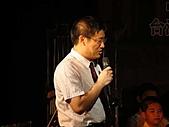 2010台中市安和國中香港大陸行:南山中學 (53)_th.jpg