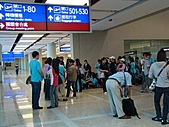 2010台中市安和國中香港大陸行:回家的路上 (10)_th.jpg