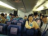 2010台中市安和國中香港大陸行:回家的路上 (21)_th.jpg