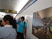 2010台中市安和國中香港大陸行:回家的路上 (25)_th.jpg