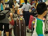 2010台中市安和國中香港大陸行:回家的路上 (37)_th.jpg