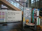 新竹縣二重國中,台北縣重慶國中,台中縣大道國中連袂到日本參訪:DSC_0480_th.jpg