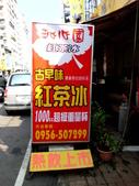 歡迎 台視 「發現新台灣」 專訪 ~:沁心園濃醇香的好紅茶no1 紅茶部落~056.JPG