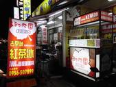 歡迎 台視 「發現新台灣」 專訪 ~:沁心園濃醇香的好紅茶no1 紅茶部落~060.JPG