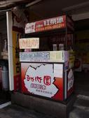 歡迎 台視 「發現新台灣」 專訪 ~:沁心園濃醇香的好紅茶no1 紅茶部落~061.JPG