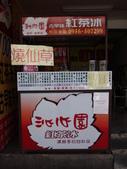 歡迎 台視 「發現新台灣」 專訪 ~:沁心園濃醇香的好紅茶no1 紅茶部落~062.JPG