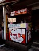 歡迎 台視 「發現新台灣」 專訪 ~:沁心園濃醇香的好紅茶no1 紅茶部落~064.JPG