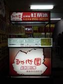 歡迎 台視 「發現新台灣」 專訪 ~:沁心園濃醇香的好紅茶no1 紅茶部落~066.JPG