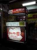 歡迎 台視 「發現新台灣」 專訪 ~:沁心園濃醇香的好紅茶no1 紅茶部落~067.JPG