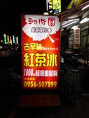 歡迎 台視 「發現新台灣」 專訪 ~:沁心園濃醇香的好紅茶no1 紅茶部落~069.JPG