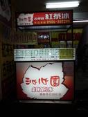 歡迎 台視 「發現新台灣」 專訪 ~:沁心園濃醇香的好紅茶no1 紅茶部落~071.JPG