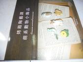 藝術類體育類其他類書籍:DSC00915.JPG