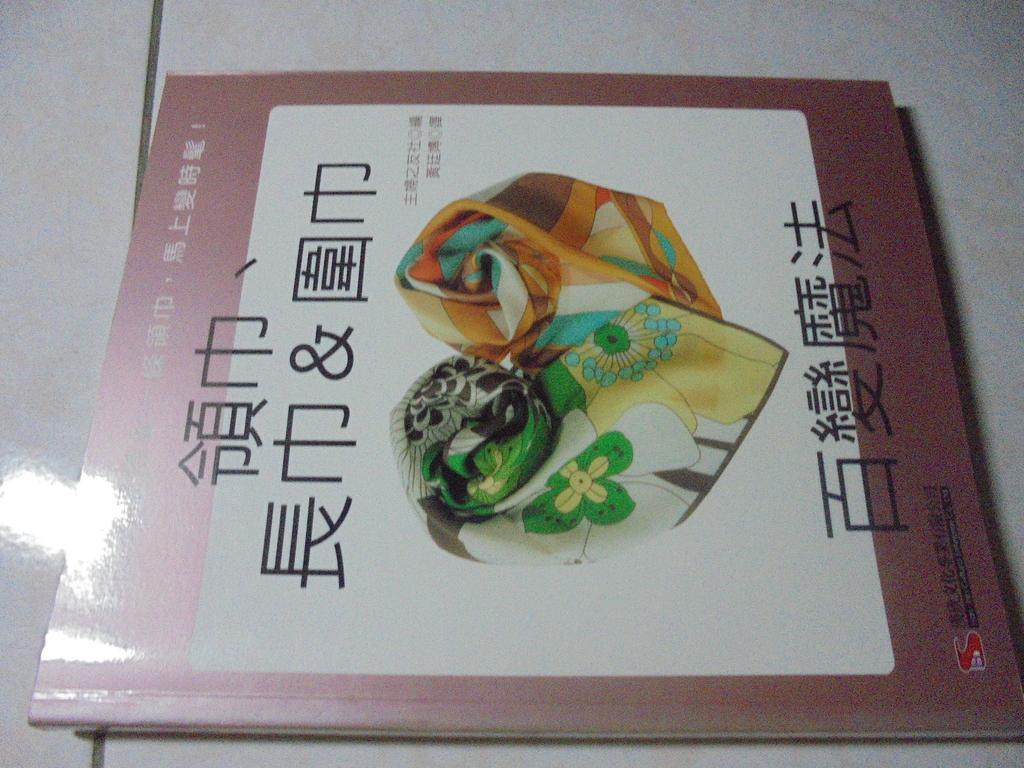 藝術類體育類其他類書籍:DSC00844.JPG