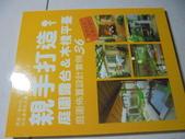藝術類體育類其他類書籍:DSC00856.JPG