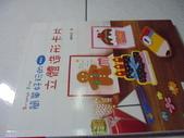 藝術類體育類其他類書籍:DSC00910.JPG