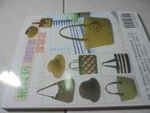 藝術類體育類其他類書籍:DSC00912.JPG