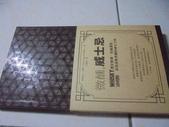 藝術類體育類其他類書籍:DSC00898.JPG