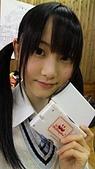 松井玲奈:松井玲奈12.jpg