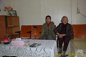 00-Terima kasih wati哇蒂(200206-201106):20080207a 路上老家-大年初一-母親 藝雄 美蓮 哇蒂 (D50+N18-135) 10.JPG