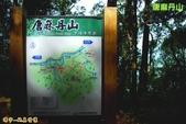 和平-唐麻丹山登山步道(2011.09):和平-唐麻丹山登山步道(201109) 05