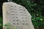 韓國-首爾 仁川 雪嶽山等(2010.08):韓國首爾 仁川 愛寶樂園 水世界 雪嶽山等之旅(20100819-23) 07