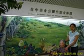 00-Terima kasih wati哇蒂(200206-201106):951005a 台中都會公園-母親 藝雄 哇蒂(Canon 300d+c18-55)103.JPG