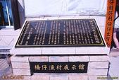 馬祖-南竿 東莒 北竿(2011.08.19-21):Ch-馬祖北竿-橋仔聚落(20110821) 5