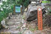和平-唐麻丹山登山步道(2011.09):和平-唐麻丹山登山步道(201109) 02