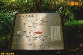 五股 八里-觀音山 硬漢嶺(2011.09):五股 八里-觀音山 硬漢嶺登山步道(201109) 05
