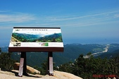 韓國-首爾 仁川 雪嶽山等(2010.08):韓國首爾 仁川 愛寶樂園 水世界 雪嶽山等之旅(20100819-23) 15