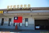 馬祖-南竿 東莒 北竿(2011.08.19-21):Aa-馬祖南竿-航空站(20110819)