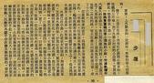 我的作品:步履 (中國語文第23卷第6期總第138號)1