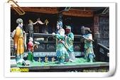南投-埔里 日月潭(2011.06.18):D-孔明廟 (20110618南投魚池中明村)05