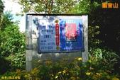 五股 八里-觀音山 硬漢嶺(2011.09):五股 八里-觀音山 硬漢嶺登山步道(201109) 11