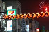 西螺-福興宮-太平媽祖遶境大會香:西螺-福興宮-太平媽祖遶境大會香 (20081026) 08