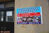 馬祖-南竿 東莒 北竿(2011.08.19-21):Bq-馬祖南竿復興村(20110820) 3
