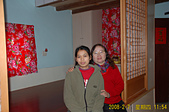00-Terima kasih wati哇蒂(200206-201106):20080207a 路上老家-大年初一-母親 藝雄 美蓮 哇蒂 (D50+N18-135) 20.JPG
