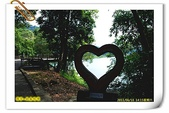 南投-埔里 日月潭(2011.06.18):E-大竹湖步道(20110618日月潭)