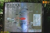 五股 八里-觀音山 硬漢嶺(2011.09):五股 八里-觀音山 硬漢嶺登山步道(201109) 09