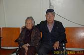 00-Terima kasih wati哇蒂(200206-201106):20080207a 路上老家-大年初一-母親 藝雄 美蓮 哇蒂 (D50+N18-135) 14.JPG