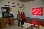 00-Terima kasih wati哇蒂(200206-201106):20080207a 路上老家-大年初一-母親 藝雄 美蓮 哇蒂 (D50+N18-135) 22.JPG