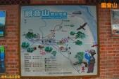 五股 八里-觀音山 硬漢嶺(2011.09):五股 八里-觀音山 硬漢嶺登山步道(201109) 01